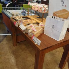 千里中央店より~美味しいパン屋さん~