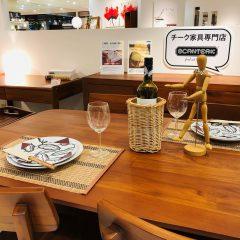 モザイクモール港北店:ダイニングテーブルの紹介